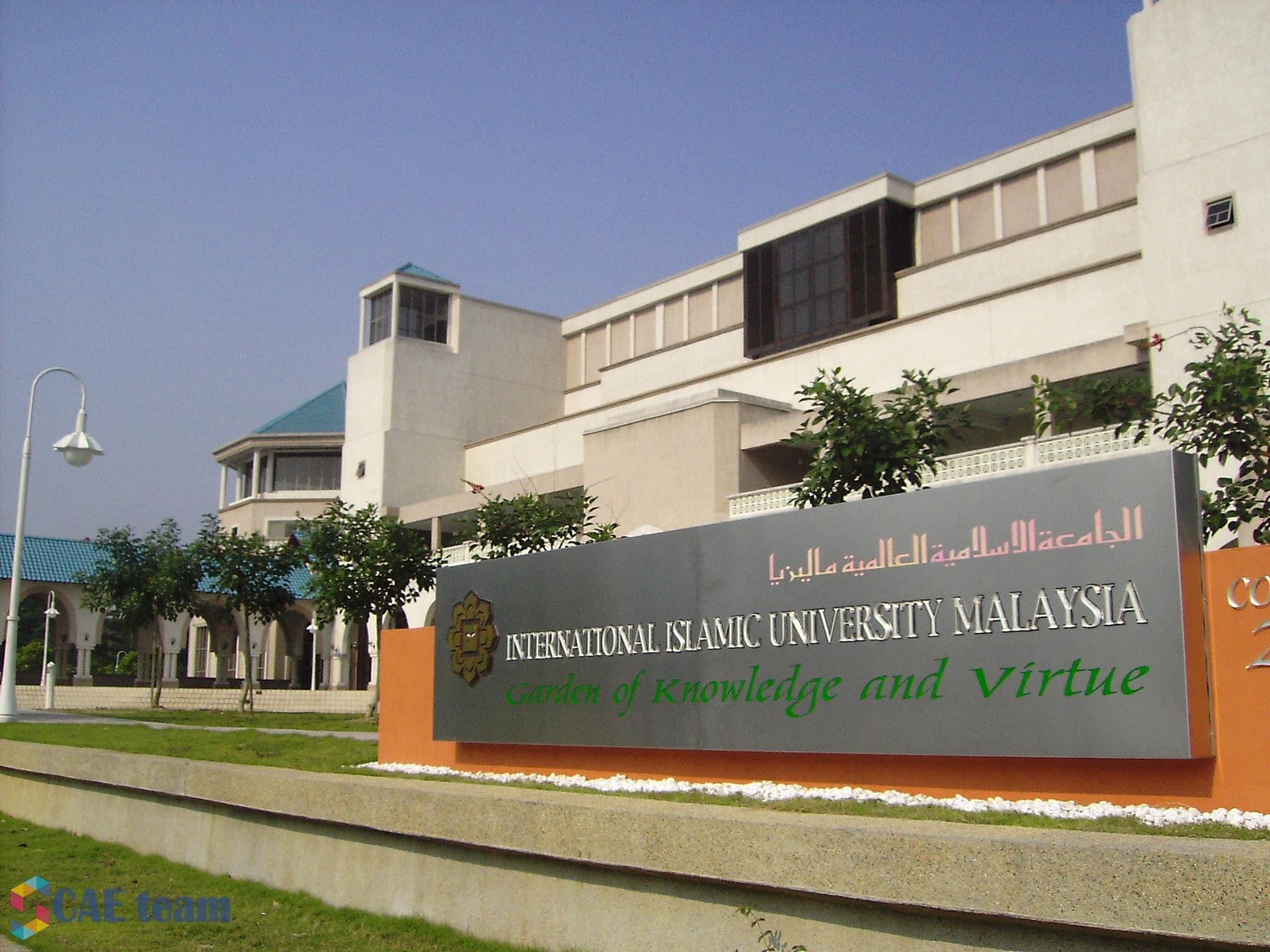 صورة منحة جامعية في ماليزيا ل 800 طالب في كافة الاختصاصات لطلاب الماجستير والدكتوراه