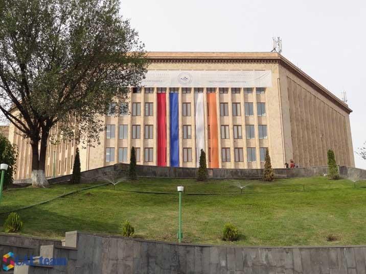 صورة فرصه للحصول على بكالوريوس وماجستير من الجامعة الأمريكية بأرمينيا