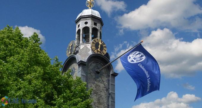 جامعة لايدن بهولندا