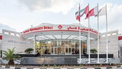 الجامعة الكندية في دبي