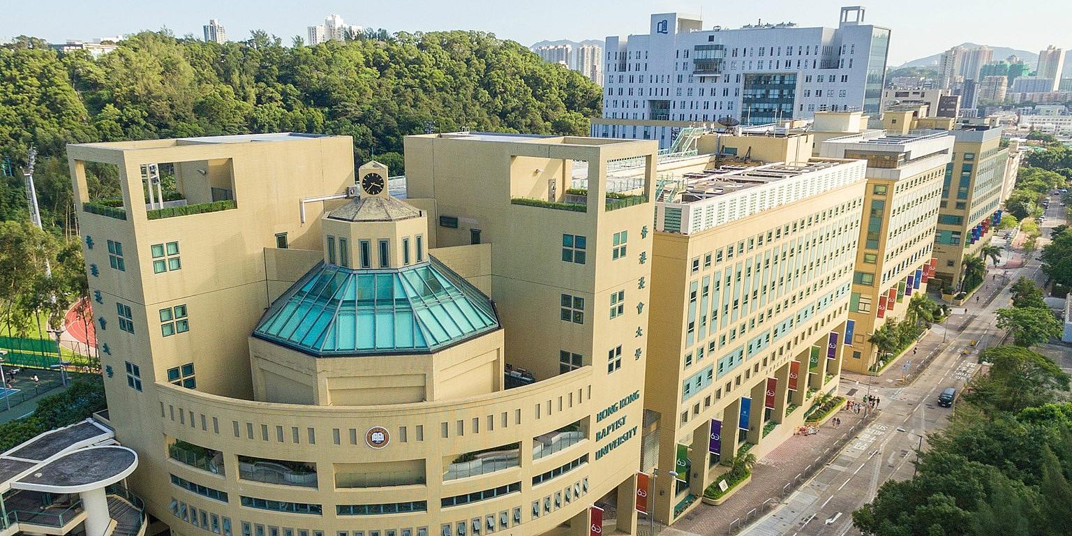 منحة جامعة HKBU لدراسة الماجستير فى هونج كونج 2020