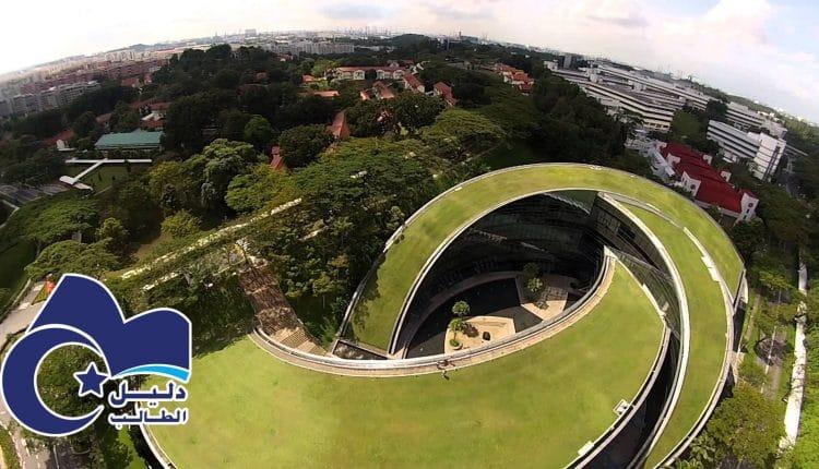"""صورة منحة Naynag University لطلبة البكلوريوس بسنغافورة """" ممولة بالكامل"""""""