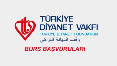 منحة الديانات التركية