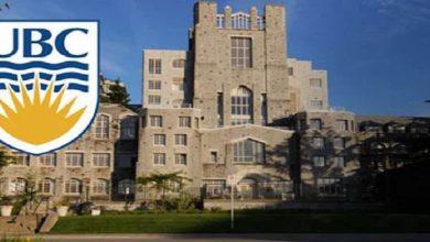 منحة جامعة كولومبيا البريطانية في كندا
