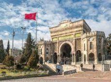 جامعة اوكان باسطنبول محليا واقليميا