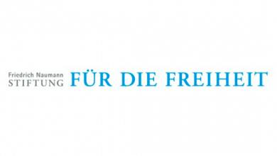 منح مؤسسة فريدريش ناومان لدراسة البكالوريوس والدراسات العليا 2021