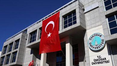 منح البكالوريوس في جامعة اسكودار في تركيا 2021 - 2022 رابط التقديم مع كيفية وشروط التسجيل
