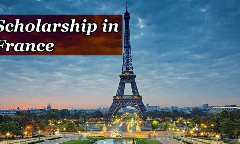 منحة ايفل لدراسة الماجستير والدكتوراه بفرنسا 2021-2022م