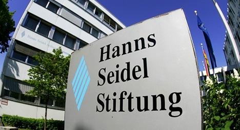 منحة مؤسسة هانس سيدل بألمانيا للبكالوريوس والماجستير والدكتوراه 2022م